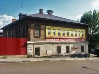 Serpukhov, Voroshilov st, house 12