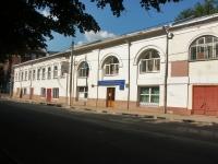 Serpukhov, university Московский государственный университет Приборостроения и информатики, Voroshilov st, house 24