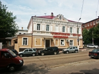 Serpukhov, Voroshilov st, house 27. dental clinic