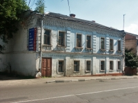 Serpukhov, Voroshilov st, house 28. Apartment house