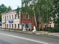 Serpukhov, Voroshilov st, house 34. office building
