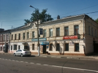 Serpukhov, Voroshilov st, house 35. Apartment house with a store on the ground-floor