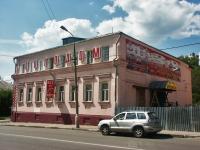 Серпухов, Ворошилова ул, дом 49