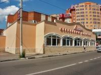 улица Ворошилова, дом 55. магазин Янтарь