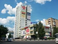 Серпухов, улица Ворошилова, дом 109. многоквартирный дом