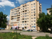 Serpukhov, Voroshilov st, house 132. Apartment house