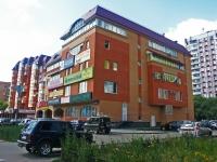 Серпухов, улица Ворошилова, дом 133А