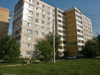 Serpukhov, Voroshilov st, house 138. Apartment house