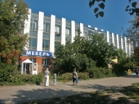 Serpukhov, Voroshilov st, house 139. office building