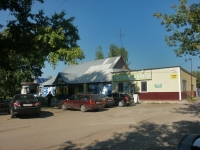 谢尔普霍夫市, Voroshilov st, 房屋 141. 多功能建筑