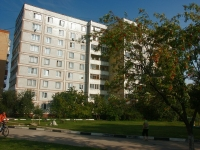 Serpukhov, Voroshilov st, house 142. Apartment house