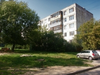 Serpukhov, Voroshilov st, house 153. Apartment house