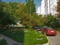 Serpukhov, Voroshilov st, house 155. Apartment house