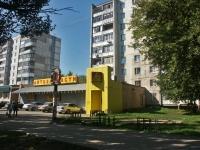 Serpukhov, Voroshilov st, house 167. Apartment house