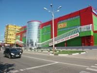 Борисовское шоссе, дом 17. торгово-развлекательный центр Самохвал