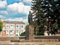 Serpukhov, sq Lenin. monument