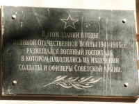 Serpukhov, hospital им.Семашко А.А., 2-ya moskovskaya st, house 8