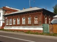 谢尔普霍夫市, 2-ya moskovskaya st, 房屋 29