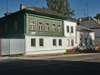 Серпухов, улица 2-я Московская, дом 41