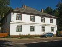 Serpukhov, 2-ya moskovskaya st, house 43
