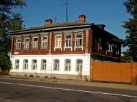 Serpukhov, 2-ya moskovskaya st, house 73. Apartment house