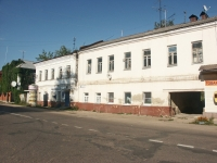 Serpukhov, 2-ya moskovskaya st, house 81. Apartment house