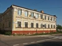 Серпухов, улица 2-я Московская, дом 83А. многоквартирный дом