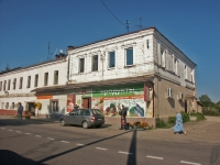 Serpukhov, 2-ya moskovskaya st, house 83. Apartment house with a store on the ground-floor