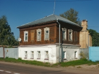 Serpukhov, 2-ya moskovskaya st, house 95. Apartment house