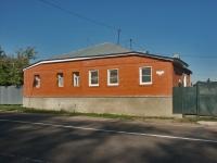 Serpukhov, 2-ya moskovskaya st, house 99