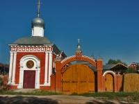 Серпухов, часовня Иверской иконы Божией Матери, улица 2-я Московская, дом 119А