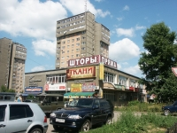 Serpukhov, Gorky st, house 1. Apartment house