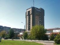 Серпухов, Горького ул, дом 1