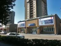 谢尔普霍夫市, Gorky st, 房屋 3. 公寓楼