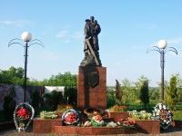 улица Красная Гора. памятник Воину-освободителю