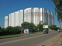 Serpukhov, st Tsentralnaya, house 142. Apartment house