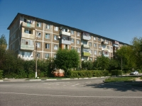 Serpukhov, st Tsentralnaya, house 156. Apartment house