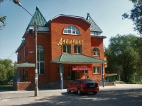 Serpukhov, st Tsentralnaya, house 158Г. shopping center