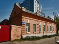 Serpukhov, Ln Mishin, house 2. printing-office