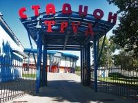Serpukhov, Ln Mishin, house 12Б. sport stadium
