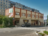 Serpukhov, shopping center София, Mishin Ln, house 13А