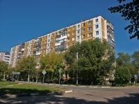 Serpukhov, Ln Mishin, house 16. Apartment house