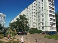 Serpukhov, Ln Mishin, house 20. Apartment house