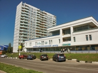 Серпухов, медицинский центр №3, улица Весенняя, дом 2