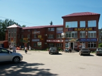 Serpukhov, shopping center Пассаж, Frunze st, house 22