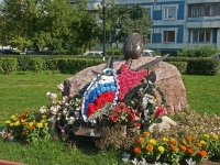 Serpukhov, monument Черный тюльпанZvezdnaya square, monument Черный тюльпан