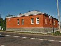 Serpukhov, Kaluzhsky Ln, house 126