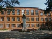 Серпухов, школа №6, улица Водонапорная, дом 6