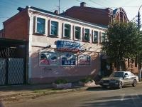 谢尔普霍夫市, Revolyutsii st, 房屋 14. 商店