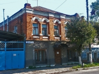 Serpukhov, Revolyutsii st, house 20. Apartment house with a store on the ground-floor